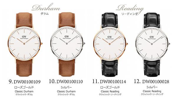 【国内発送】特典付!Daniel Wellington CLASSIC 40mm