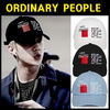 EXOの着用★ORDINARY PEOPLE★ORDINARY RED STAMP CAP