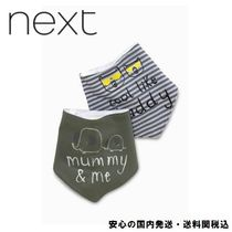 NEXT(ネクスト) よだれかけ・スタイ・ビブ Khaki/Grey Mummy/Daddy Dribble Bibs Two Pack♪