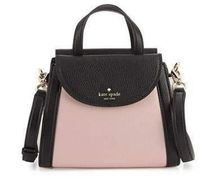 kate spade セール! cobble hill adrien small サッチェルバッグ