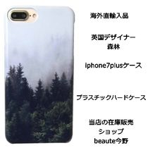 forest iphone 7plus case ハード ケース 景色 森林 正規品 即納