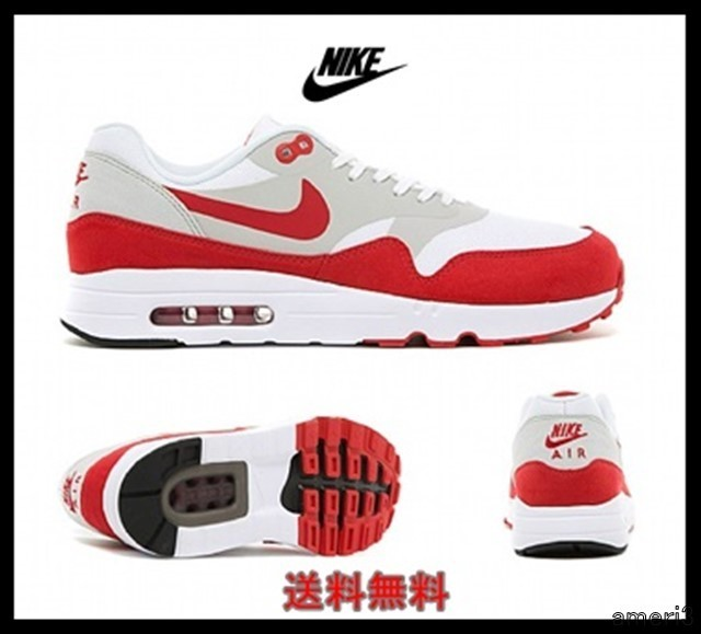NIKE Air Max 1 Ultra 2.0 Limited Edition 908091-100