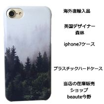 forest iphone 7 case ハード ケース 景色 森林 正規品 即納