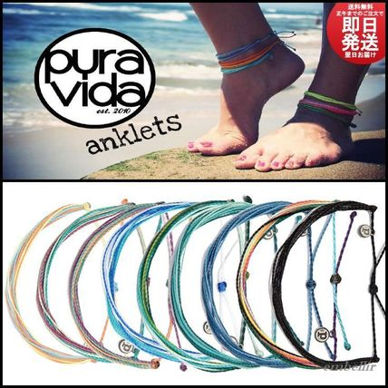 Safari on PURA VIDA 2WAY anklet