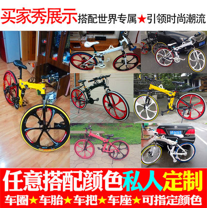 21 / 24 / 27-stage gearbox combination free order bicycle 20