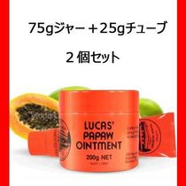 LUCAS PAPAW OINTMENT(ルーカス ポーポー オイントメント) ボディケア ★ポーポー軟膏(Lucas' Papaw) 75gと25g(チューブ)のセット★