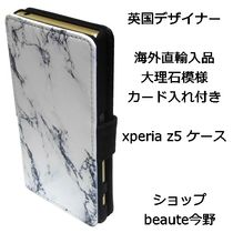 MARBLE CARD XPERIA Z5 CASE 大理石模様 カードケース 正規品