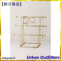 Urban Outfitters(アーバンアウトフィッターズ) インテリア雑貨・DIYその他 国内発送☆Urban Outfitters☆Emilia Tiered ジュエリースタンド