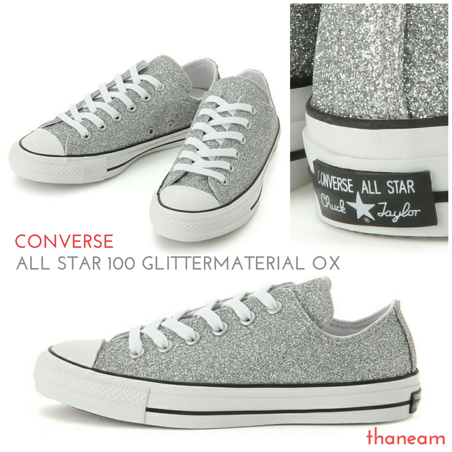 ★CONVERSE★ALL STAR 100 GLITTERMATERIAL OX シルバー送料込