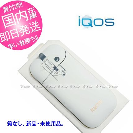 ICOS charger brand new white box no