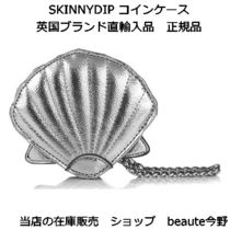 SKINNYDIP スキニーディップ SILVER SHELL COIN PURSE 正規 即納