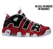 Nike Air More Uptempo Chicago Bulls ナイキモアアップテンポ