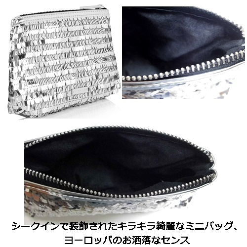 SKINNYDIP バッグ SILVER SEQUIN MAKE UP シルバー 正規品 即納