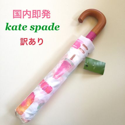 Why is Kate folding umbrella Lolly pattern