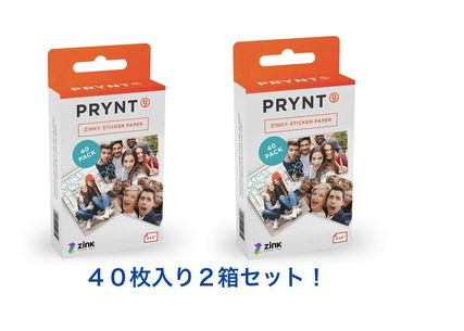 PRYNT print paper sticker film 40 x 2 box set