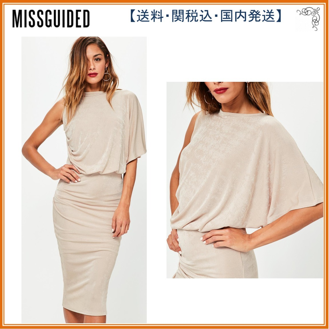 【海外限定】Missguided人気ドレス☆Nude Slinky One Sleeve Ope
