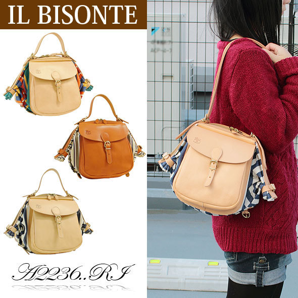 IL BISONTE キャンディバッグ 3WAY A2236..RI TESS.RIGHE
