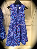 【kate spade】モロッコ☆tangier floral fit and flare dress☆