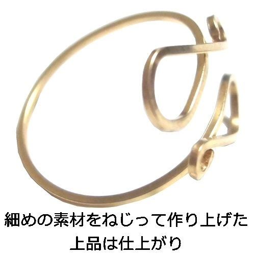 BY PHILIPPE バイフィリップ egyptian ring 指輪 約12号〜14号