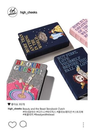 HIGH CHEEKS クラッチバッグ [Disney│highcheeks] Be Our Guest Storybook Clutch 国内発(3)