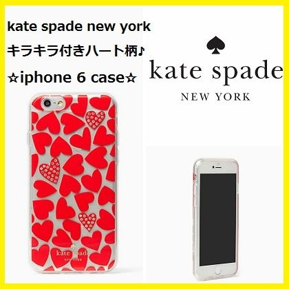 【kate spade】送料込み☆scattered hearts iphone 6 case