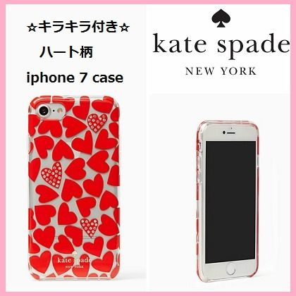 【kate spade】送料込み☆scattered hearts iphone 7 case
