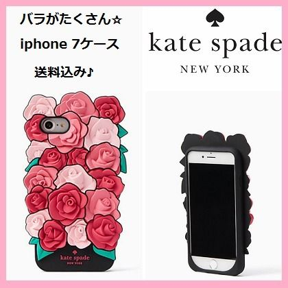 【kate spade】送料込み☆バラいっぱいsilicone roses iphone 7