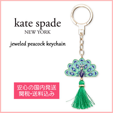 【国内発送】JEWELED PEACOCK KEYCHAIN セール