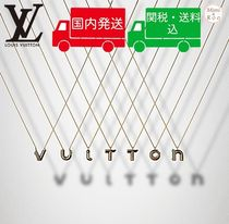 Louis Vuitton☆イニシャル☆COLLIER LV & ME☆ネックレス