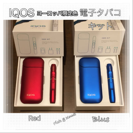 IQOS electronic tobacco kit body European limited edition