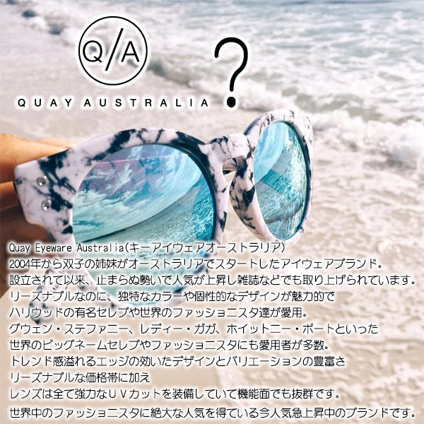 手元在庫有即発 QUAY EYEWARE AUSTRALIA High emotion(MLT)