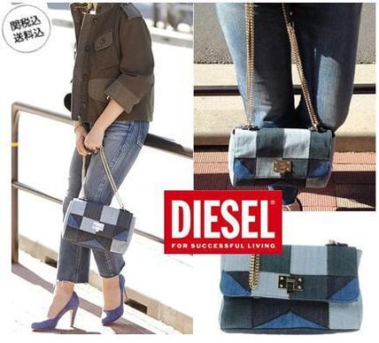 """""""GISELe"""" No. s patchwork chain bag"""