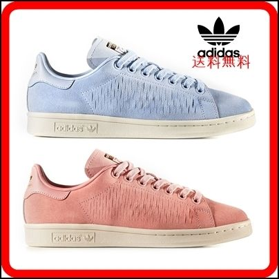 adidas Originals STAN SMITH BB5168 BB5169