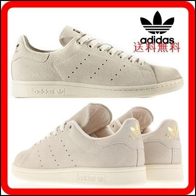 adidas Originals STAN SMITH BA7441