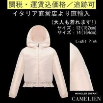 MONCLER(モンクレール) アウター 【大人も着れます!】Moncler ENFANT CAMELIEN MGOA0352G