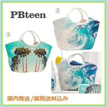 Pottery Barn★PB teen Canvas Tote 2種 ビーチバッグ 国内発送