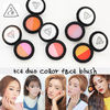 3 CONCEPT EYES チーク [日本未入荷]3CE DUO COLOR FACE BLUSH _デュオブラッシャー