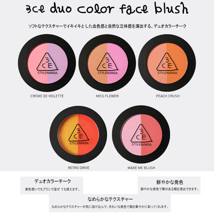 3 CONCEPT EYES チーク [日本未入荷]3CE DUO COLOR FACE BLUSH _デュオブラッシャー(2)