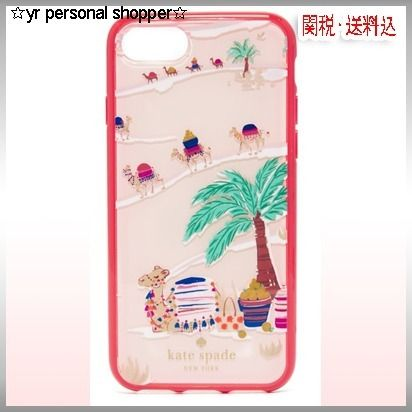 Kate spade iphone case 7