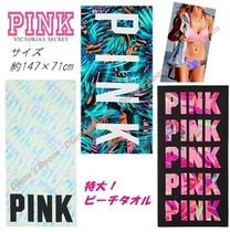 VS PINK ★大判 ビーチタオル ♪ 10色あり ★国内発送