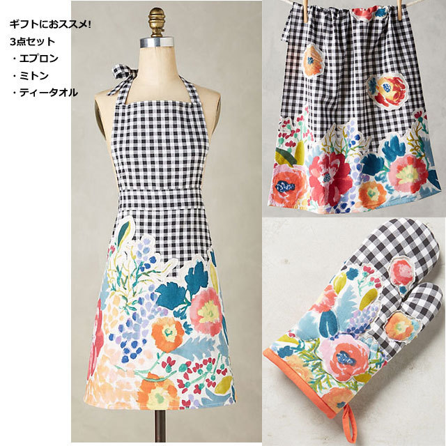 Anthropologie Aprons Three-point set Anthropologie floral & check aprons, mitts,