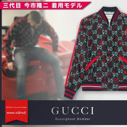 Three generations now, city, two GUCCI ghostbomber jacket