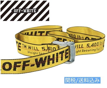 Shipping / Off White industrial belt