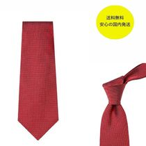 CHANEL Vintage Red Silk Jacquard Tie