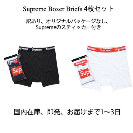 Translation and Supreme Hanes Boxer Briefs 4 piece set w /