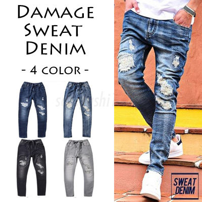 Allows easy damage processing stretch sweatshirts denim