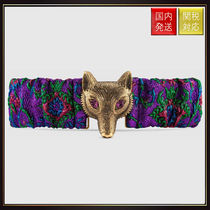 【グッチ】Floral Jacquard Belt With Fox Buckle ベルト