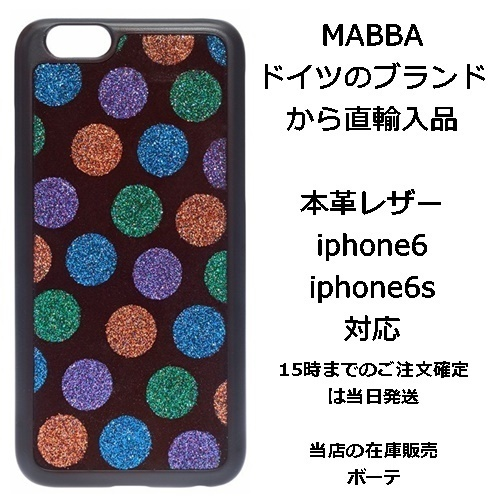 MABBA iPhone 6 Case Dancing Queen black レザーケース 正規品