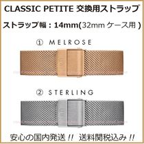 送料&税込【Daniel Wellington】Classic Petit 32mm交換用ベルト