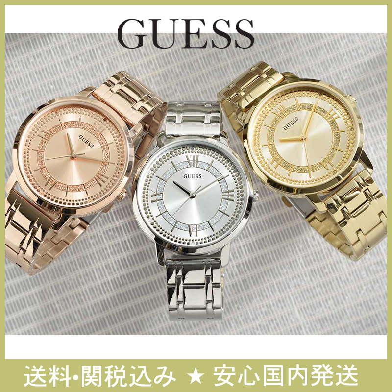 【送料関税込】GUESS☆Stainless Steel Bracelet 腕時計